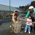 4/12(日)餅つき大会を開催!!