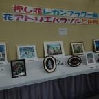 魅力あふれる押し花・ガラスの展示会開催!!